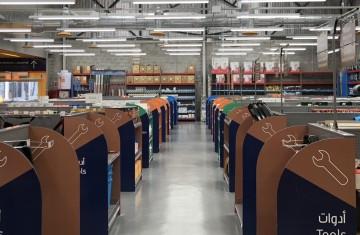 DIETAL équipe les showrooms MASDAR en Arabie Saoudite